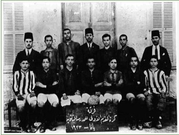 <!--:en-->Understanding the unfortunate condition of the Al-Fida'i (Palestine national team)<!--:-->