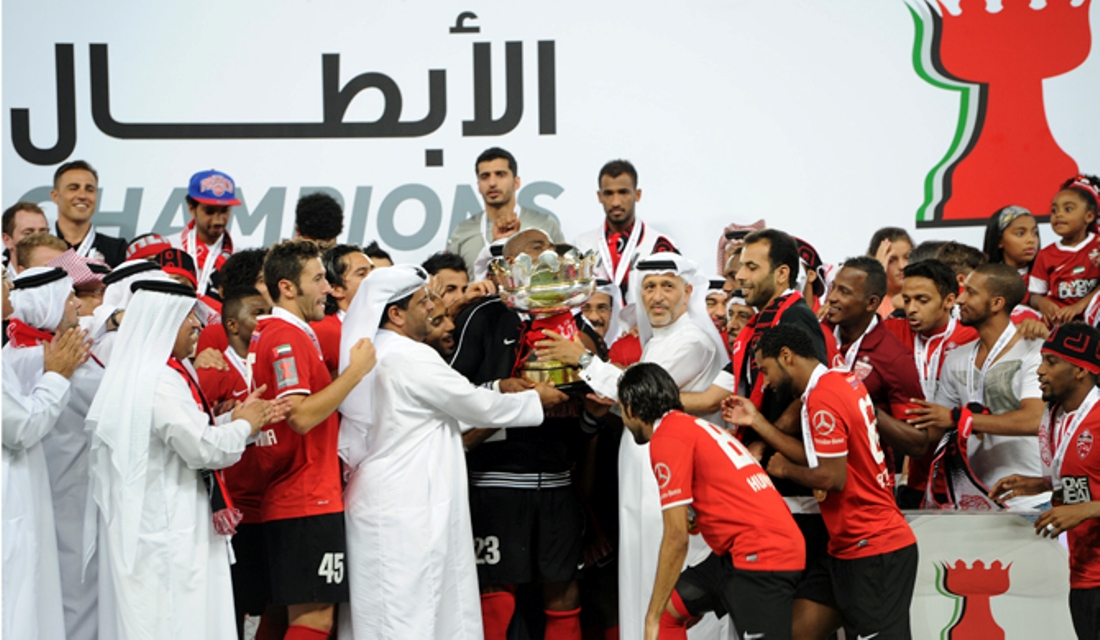 <!--:en-->What Awaits An Al Ahli Fan<!--:-->