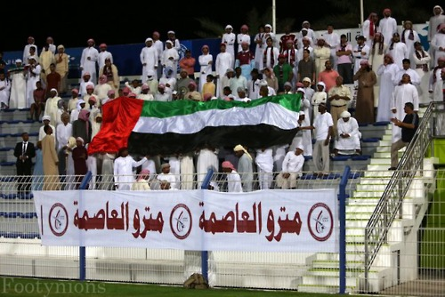 Crowd displaying their national affection before the upcoming UAE National Day (Dec 2nd)