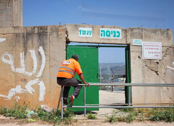 Israeli Arab Football