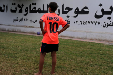Youth Football In UAE – A Complex Issue