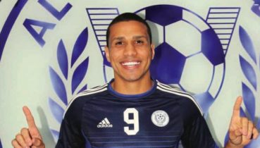 Reflecting On The Curious Case Of Wanderley