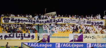 AGL Power Rankings, Week 9: Al Ain Brave It Out To Announce Comeback